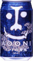 Aooni IPA
